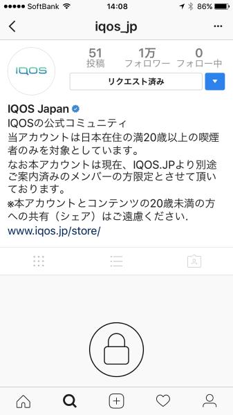 IMG 8049