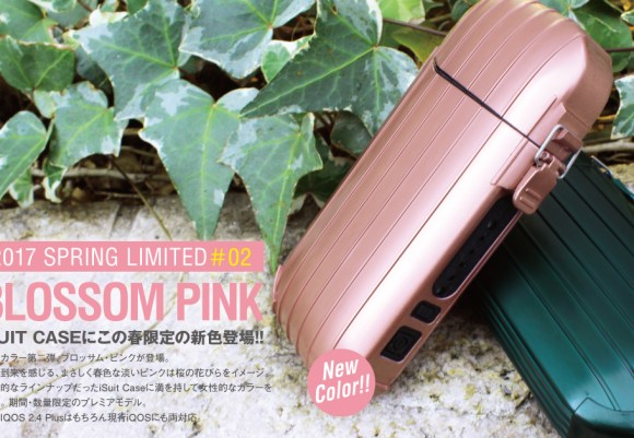 Limited pink 02