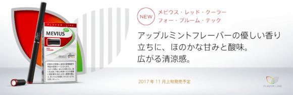 スクリーンショット 2017 09 14 9 20 25