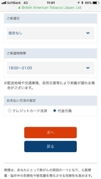 2bfc1358b86f020a887fc3ac6ec9b02c