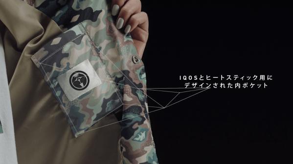スクリーンショット 2018 03 16 21 07 46