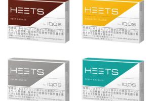 IQOS(アイコス)の470円のタバコ「HEETS(ヒーツ)」が2月中旬より全国のコンビニで販売開始!