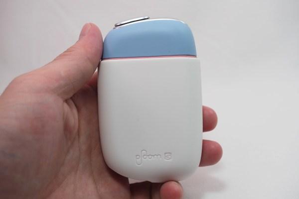 P2080991
