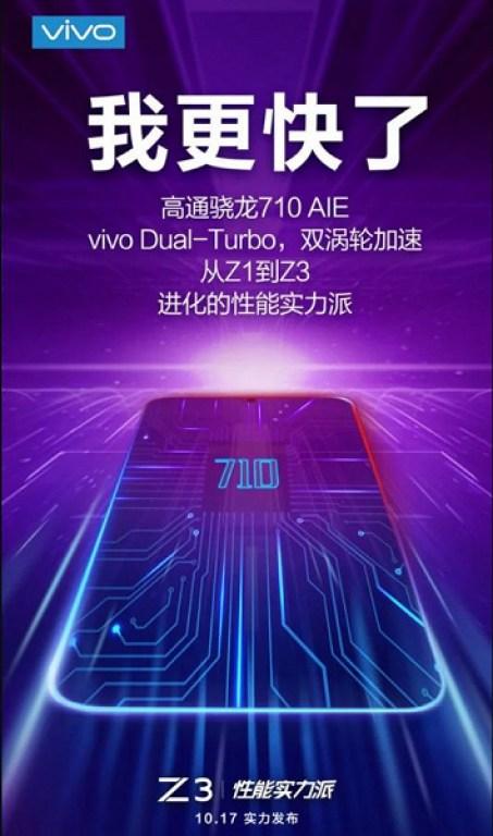 Vivo Z3 с технологией Dual Turbo представят 17 октября