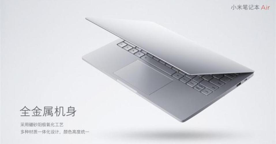 Ноутбук Xiaomi Notebook Air на Intel Core i3-8130U оценили в $545