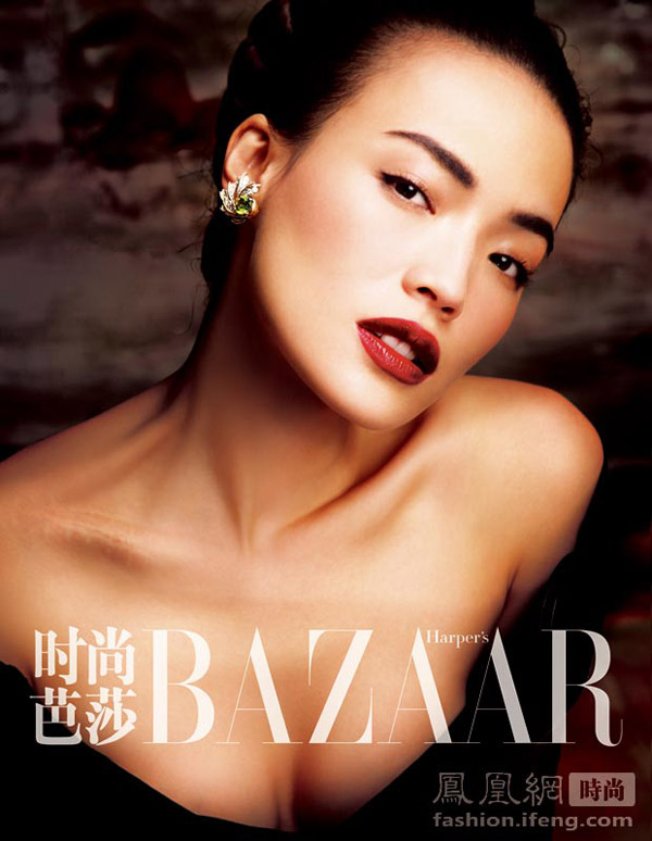 shuqi fashion photo