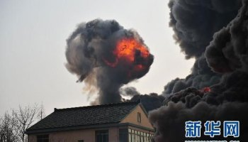 Toxic explosion in China