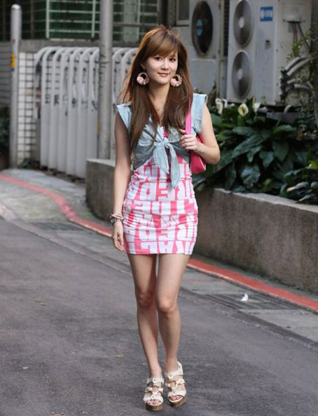 Chinese street style