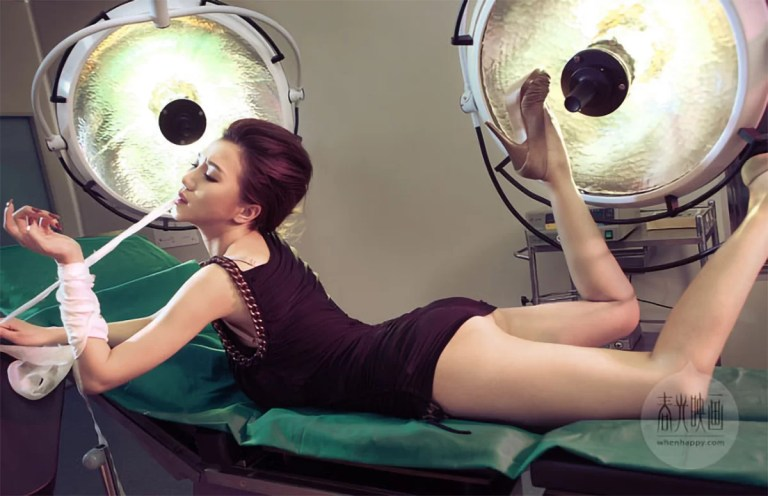 Sexy Hospital