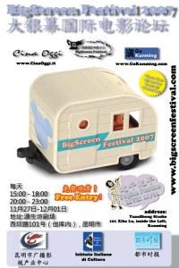 bigscreen-festival-2007-2-poster