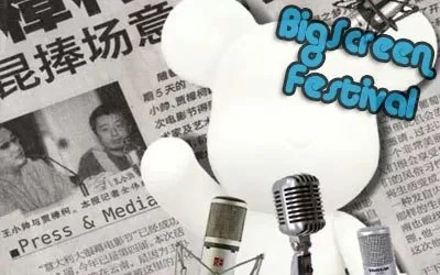 bigscreen-festival-press