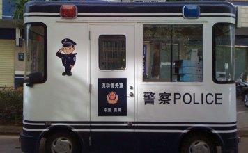 chinese-police-cars-Bar raids in China