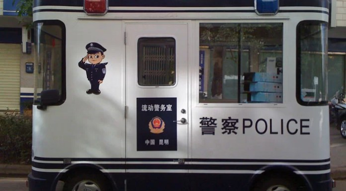 chinese-police-cars-Bar raids in China