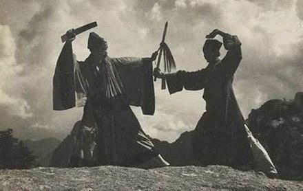 huashan-title