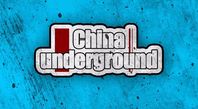 China underground logo