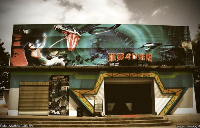 4d-cinema---Luna Park in China