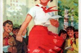 Chinese Communist Propaganda Posters