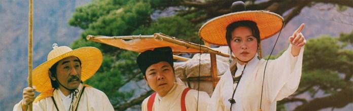 Far East Film Festival 15, official lineup