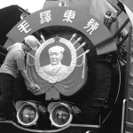 Mao Zedong locomotives