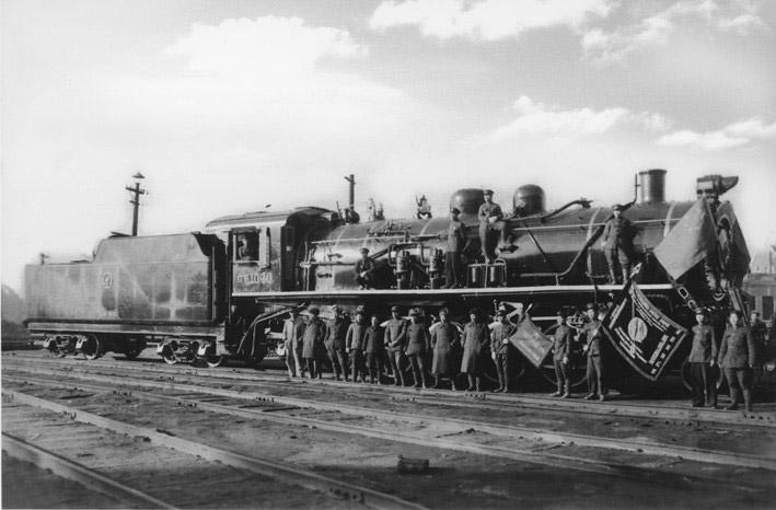 Chinese communist locomotives