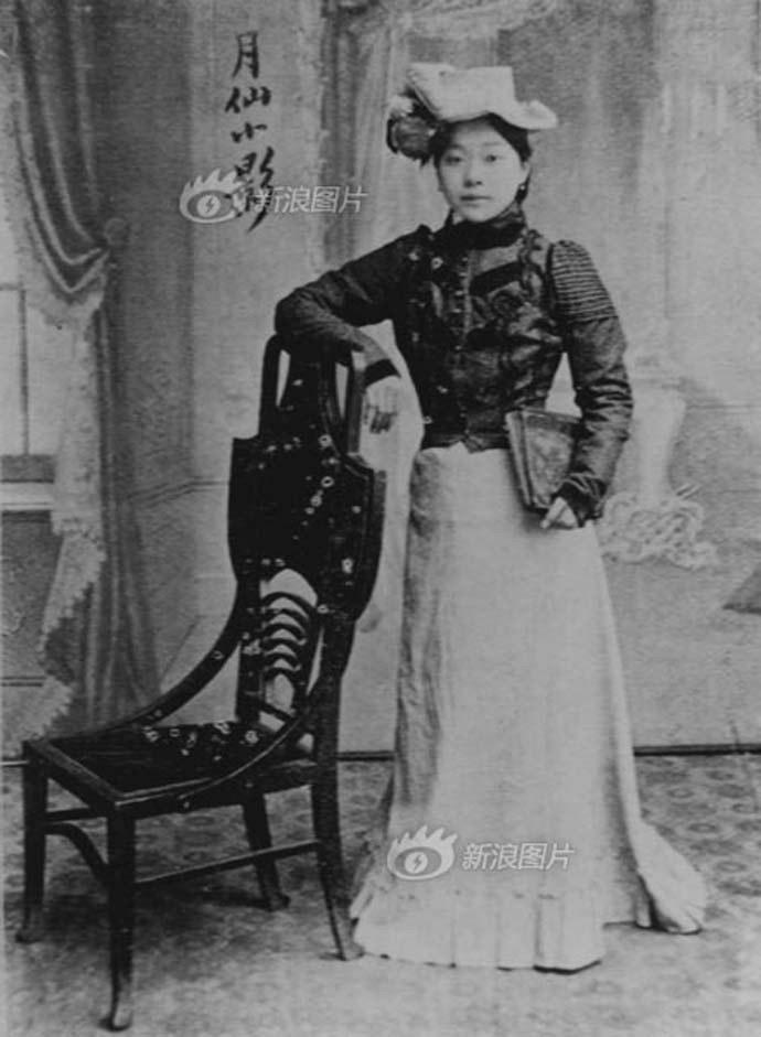 Wang Yuexian
