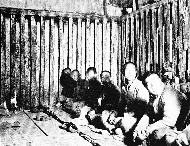 Chinese Old Style Prison