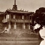 Island_Pagoda_Small