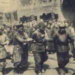 slow-slicing-china-torture