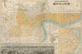 War Progress in Shanghai.