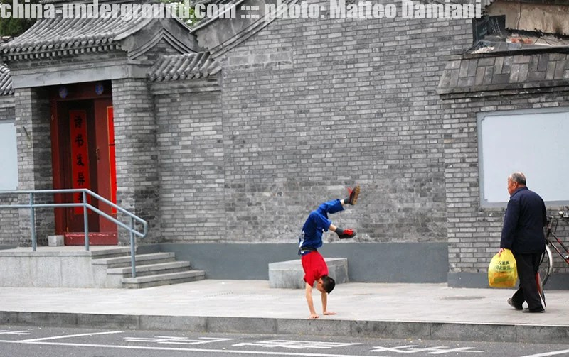 Beijing, Evolution of a City