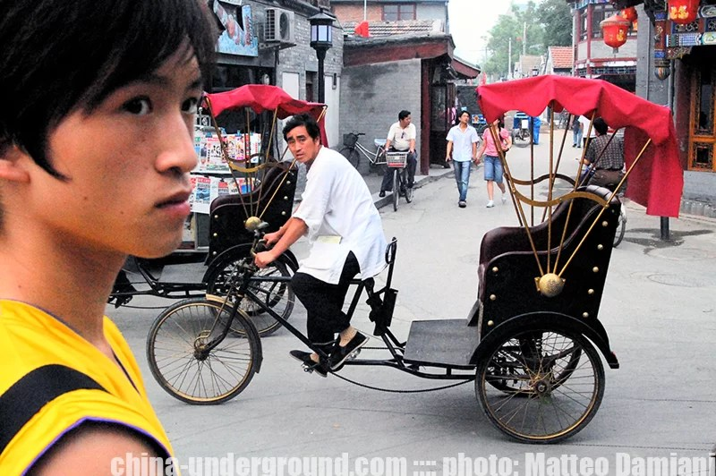 Beijing Evolution