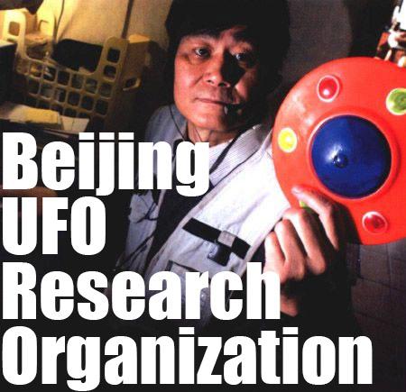 Beijing UFO Research Organization