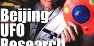 Beijing UFO Research Organization