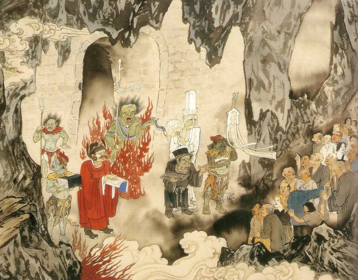 Demons, Monsters and Ghosts of the Chinese Folklore