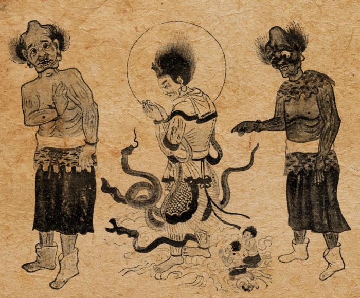Chinese Black Magic