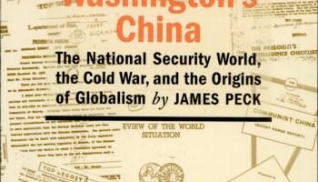 Washington's China