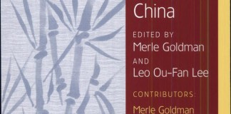 An Intellectual History of Modern China
