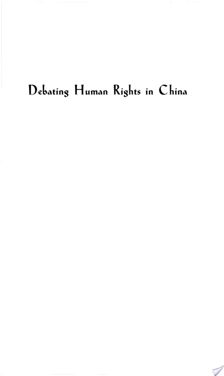 Debating Human Rights in China