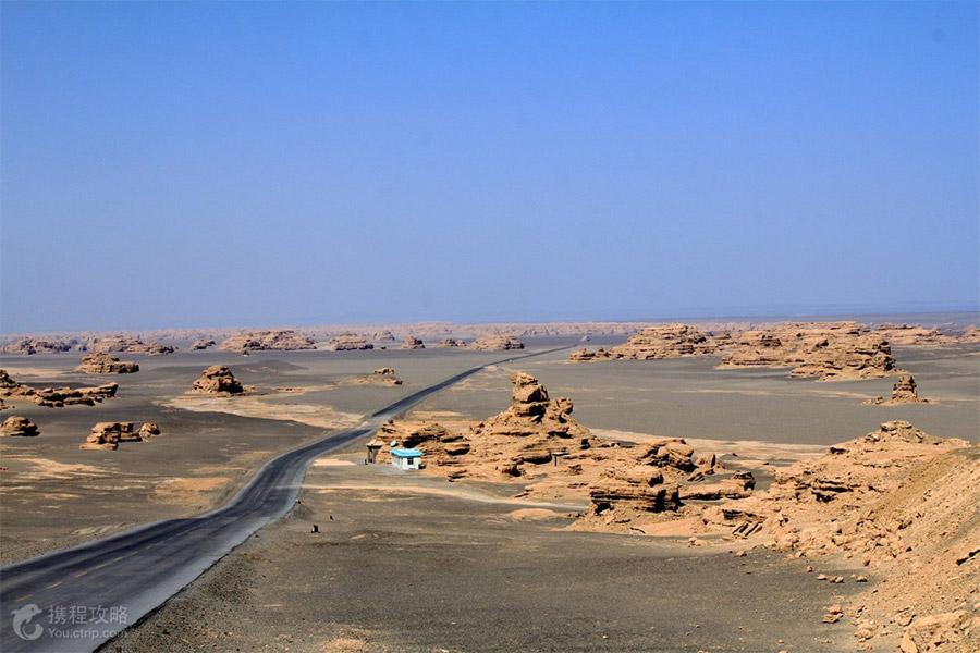 Dunhuang Yardang National Geopark