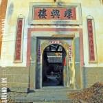 Ancient Earthen Castles in Tulou, Fujian