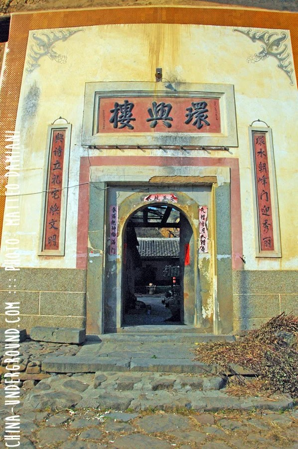 tulou-bighouse-4
