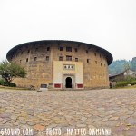 tulou-large-house-2