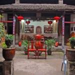 Ancient Earthen Castles in Tulou, Fujian - teashop
