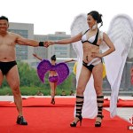 Chinese old woman in bikini