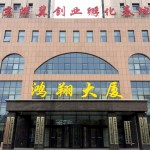 Hongxiang Building, which houses an incubator for high-tech start-ups, is seen in Shacheng