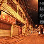 china-suburbia-interior-kindle-4