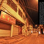 china-suburbia-interior-kindle-4