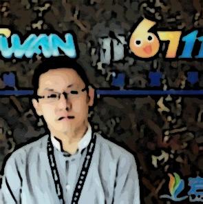 li-weiwei