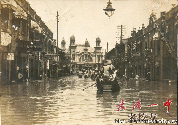 1931_china_floods_3