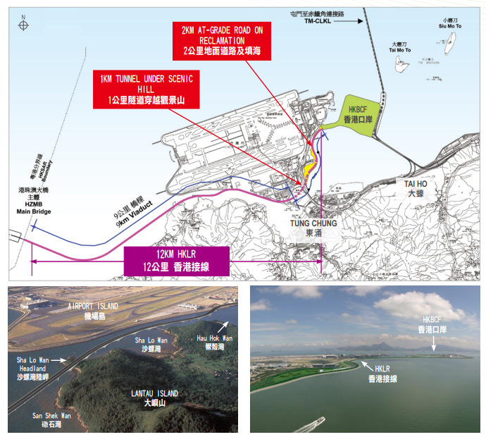 To Connect the HZMB Main Bridge at the HKSAR Boundary with the HKBCF.